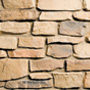 Artistic Stone - Kentucky Country Ledge